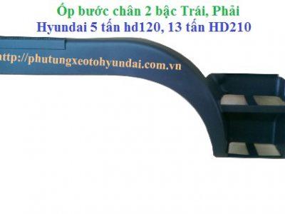Ốp bước chân 2 bậc trái phải hyundai 13 tấn hd210