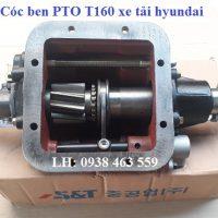 PTO T160